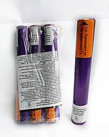 Цветной дым ДК 605