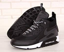 Мужские кроссовки Nike Air Max 90 Sneakerboot Winter  / найк  / реплика (1:1 к оригиналу)/ найк аир , фото 3