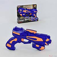 Пистолет с мягкими патронами 2271 А (60) в коробке