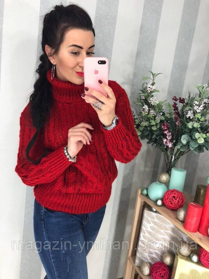 теплый вязаный бордовый женский свитер продажа цена в харькове