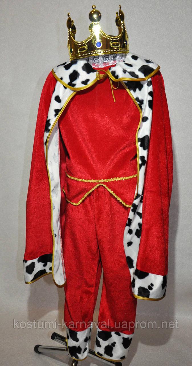Король детский карнавальный костюм ,новогодний костюм Короля для мальчика