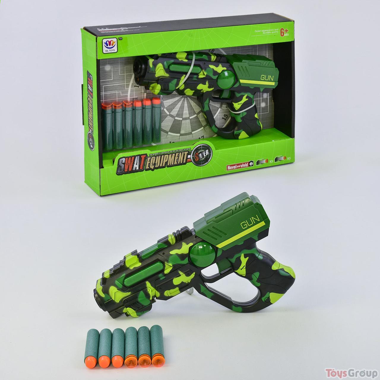 Пистолет с мягкими патронами 923 В - 923 С (60) музыкальные и световые эффекты, проекция, в коробке