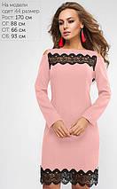 Женское платье с кружевом (3104 lp), фото 3