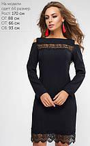 Женское платье с кружевом (3104 lp), фото 2