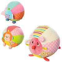 Мяч H168007  плюш, животные, шуршалка, 3вида, в кульке, 16-15-15см