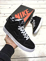Кроссовки зимние мужские Nike Dank черные (ТОП реплика), фото 1