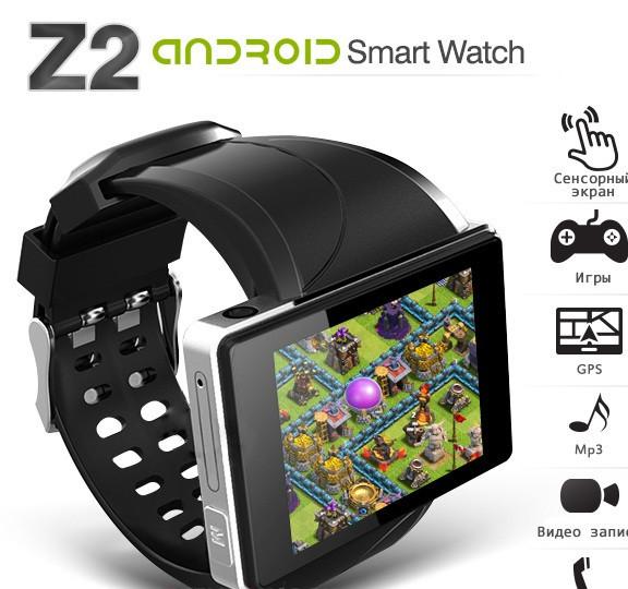 09c751c71ba7e Лучшая цена на ЧАСЫ-СМАРТФОН FASHIONCOMM Z2 SMART WATCH: продажа с ...