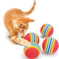 Игрушка для кошек «Мяч», 3,5 см