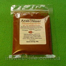 Приправа арабська 0,3 кг/ упаковка