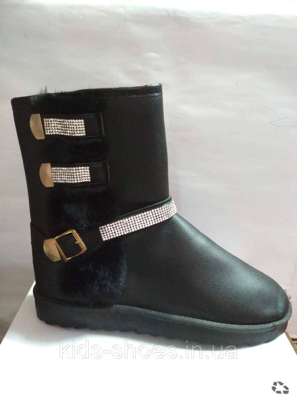 Зимові чоботи Уггі Luchsie жіночі 41-26.5