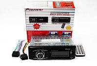 Автомобильная магнитола Pioneer 1135 (1 USB с возможностью зарядки)
