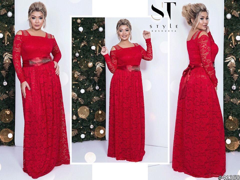 Потрясающее вечернее платье в пол с длинным рукавом из гипюровой ткани  48 50 52, красный