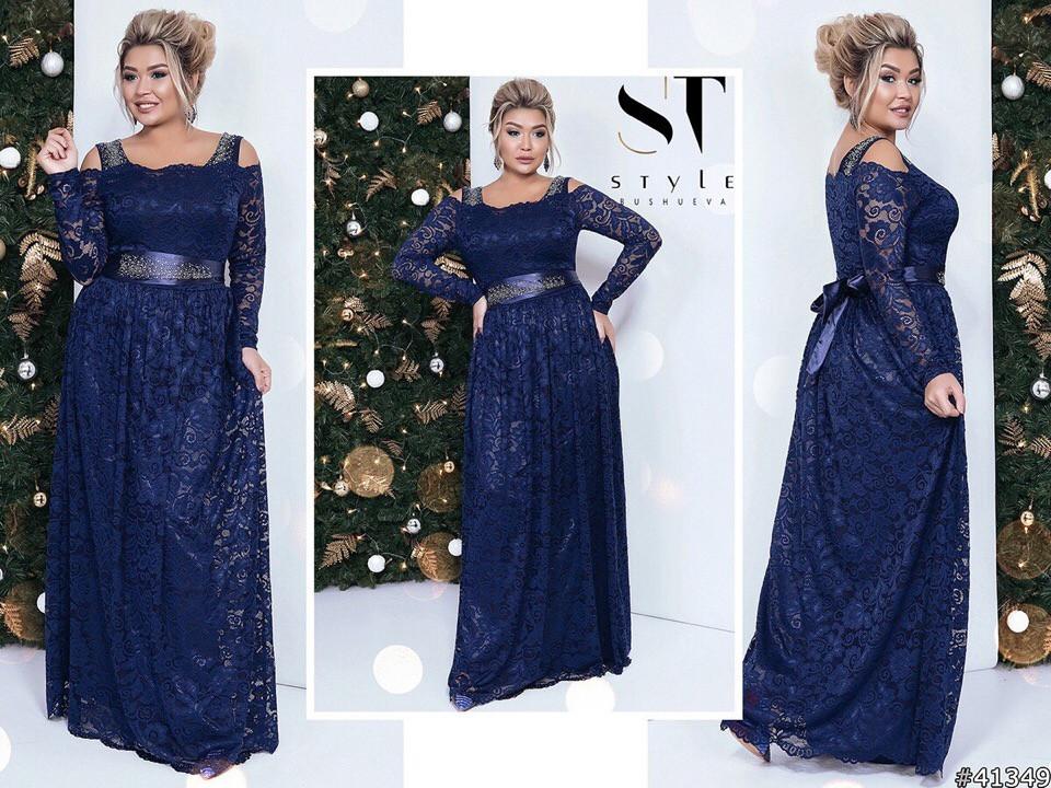 Приголомшливе вечірній сукні з довгим рукавом з гіпюрової тканини 48 50 52