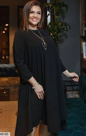 Ошатне жіноче плаття чорного кольору розміри: 50-52,54-56.58-60,62-64, фото 2