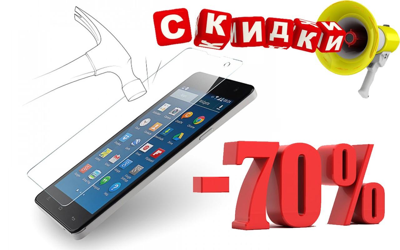 Защитное стекло Huawei Y6 II, ORIGINAL / РАСПРОДАЖА/ КОЛИЧЕСТВО ОГРАНИЧЕННОЕ