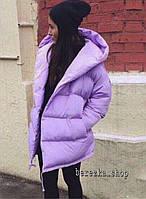 """Женская трендовая куртка """"Зефирка"""" (расцветки), фото 1"""