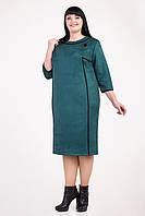 Красивое бутылочное прямое платье для пышных форм размеры 54,56,60