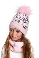 Комплект для девочки шапка и снуд с натуральным помпоном, Nikola, фото 1