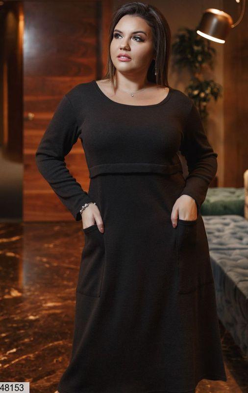Платье женское демисезонное теплое черное размеры: 50-62