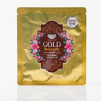 Гидрогелевая маска с маточным молочком и золотом PETITFEE & KOELF Hydrogel Mask Pack Gold & Royal Jelly - 30 г