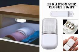 Беспроводной светильник для шкафа
