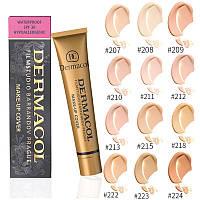 Тональный крем Dermacol Make-up Cover 207,  210, 211,215