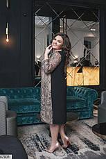 Шикарное вечернее платье размеры: 48-50,52-54,56-58, фото 3