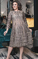 Шикарное вечернее платье размеры: 48-50,52-54,56-58, фото 2