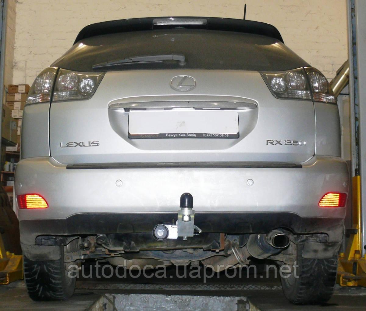 Фаркоп Lexus RX 2003-2009 с установкой! Киев