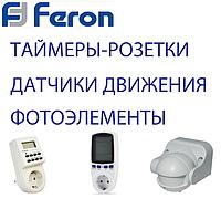 """Электротовары и комплектующие """"FERON"""""""