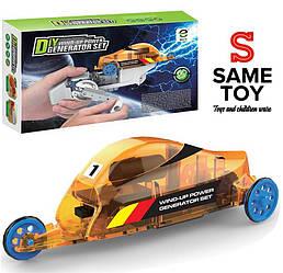 Робот-конструктор Same Toy Авто на динамо-машине
