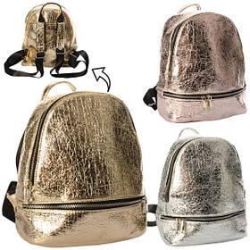 Рюкзак 1236-2  застеж-молния,1наруж.карман,2внутр.карман,3цвета,в кульке,28-26-13см