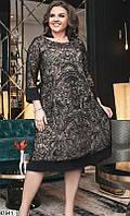 Нарядное вечернее женское платье размеры: 48-50,52-54,56-58