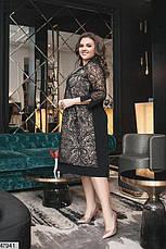 Нарядное вечернее женское платье размеры: 48-50,52-54,56-58, фото 2