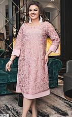 Нарядное вечернее женское платье размеры: 48-50,52-54,56-58, фото 3