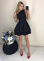 Шикарное нарядное вечернее выходное стильное платье с пышной юбкой и открытым плечем чёрное 42-44 44-46