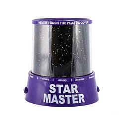 НОЧНИК - ПРОЕКТОР STAR MASTER ОТ USB