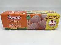 Детское безглютеновое пюре Plasmon телятина - Италия - 240гр
