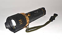 Фонарь светодиодный Small Sun ZY - F507T Т6 Power Bank