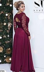 Шикарное нарядное вечернее бордовое платье в пол размеры: 48-50,50-52, фото 2