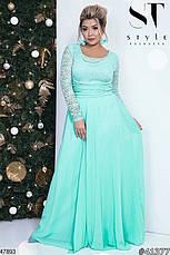 Шикарное нарядное вечернее бордовое платье в пол размеры: 48-50,50-52, фото 3