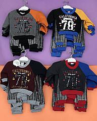 Комплект для мальчика с полосатыми штанами 6-12-18-24м ОПТОМ