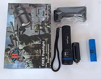 Светодиодный аккумуляторный фонарь BL-8417-Q5