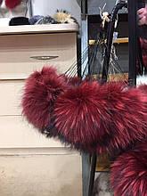 Меховые бубоны(помпоны) из натурального меха чернобурки размер 14-15 см цвет бордовый