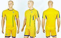 Форма футбольная детская УКРАИНА Чемпионат Мира 2018 CO-3900-UKR-18Y (р-р XS-XL, желтый)