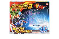 4D доска для рисования Мстители Avengers, фото 1