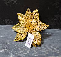 Головка пуансетии золотой ажур на клипсе С513, фото 1