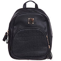 Женский рюкзак AL-7382-10