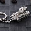 Брелок металлический танк, фото 3