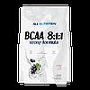 All Nutrition BCAA BCAA 8:1:1 (800 g )